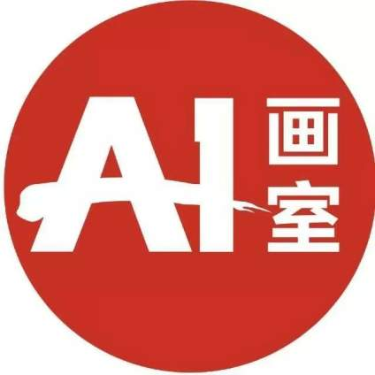 广州A1画室